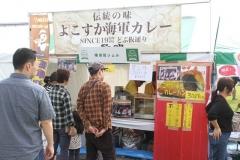 191020 京急沿線ウマいもの祭り-07