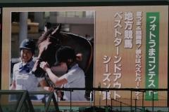 191024 フォトうまコンテスト『夏うま』 シーズン賞 受賞報告会-01