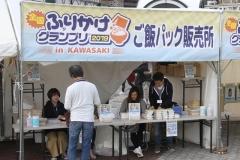 191109 全国ふりかけグランプリ2019 in KAWASAKI-02