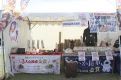 191109 全国ふりかけグランプリ2019 in KAWASAKI-09