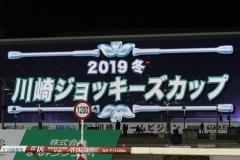 191220 2019冬 川崎ジョッキーズカップ-03