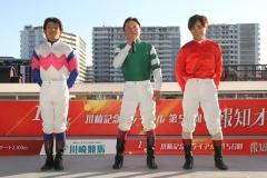 200101 神奈川県騎手会年始挨拶-01