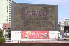 200101 2020年川崎競馬初日-01