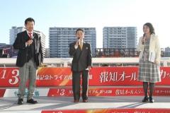 200101 佐々木竹見トークショー-01