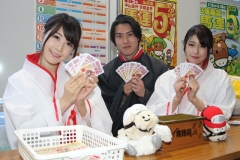 200103 おみくじ馬券販売-04
