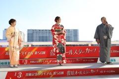 200103 稲村亜美さん×松平健さんスペシャルトークショー-01
