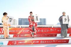 200103 稲村亜美さん×松平健さんスペシャルトークショー-05