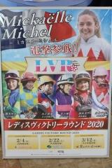 200125 ミカエル・ミシェル騎手 短期騎手免許交付記者会見-10