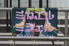 200127 ミカエル・ミシェル騎手紹介セレモニー-07