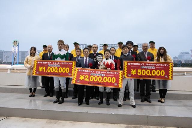 200128 佐々木竹見カップジョッキーズグランプリ-12
