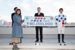 200129 川崎記念-10