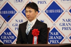 200217 NARグランプリ 2歳最優秀牡馬 ヴァケーション 吉原寛人騎手-01