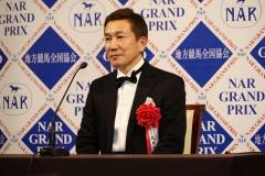 200217 NARグランプリ 殊勲調教師賞 高月賢一調教師-01