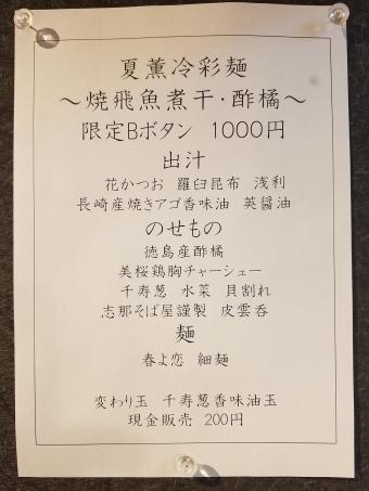20200503134015dcc.jpg