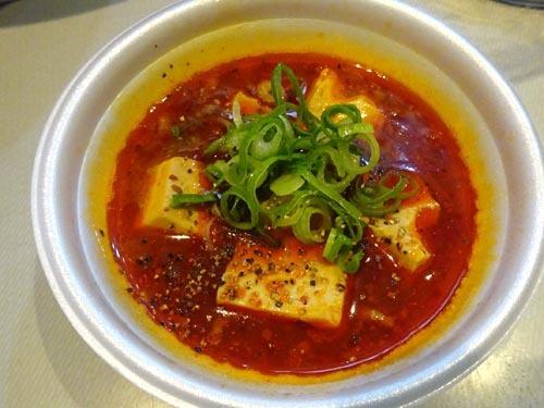 08しび辛麻婆豆腐