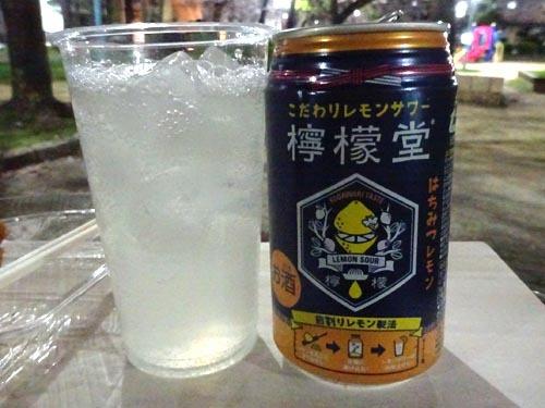 13檸檬堂はちみつレモン