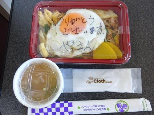 04スタミナ丼