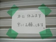 IMGP2125.jpg