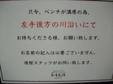 IMGP2353.jpg