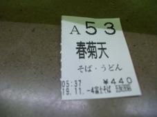 IMGP2383.jpg
