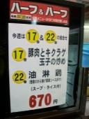 IMGP2748.jpg