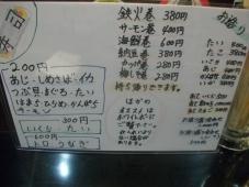 IMGP3560.jpg