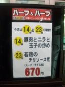 IMGP3579.jpg