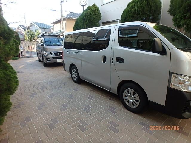 P3060156.jpg