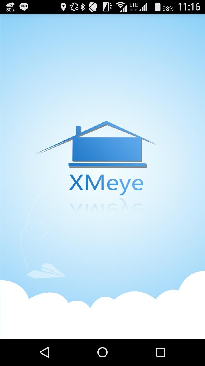 xmeye-s_20200226203457b31.jpg