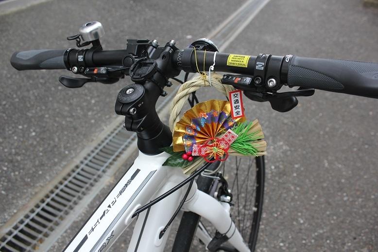 20120.1.自転車2