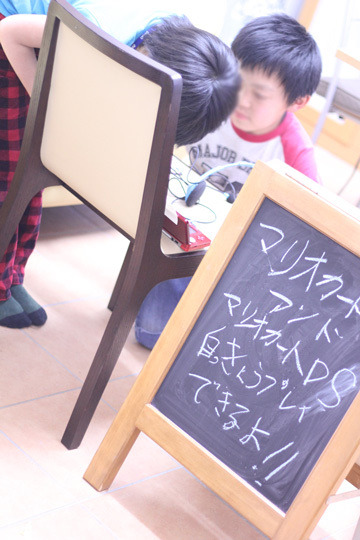 長野岡谷プリザーブドフラワー教室&販売