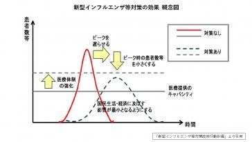 14_02.jpg