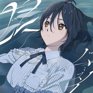 ムズイ(初回仕様限定盤Type-A)(DVD付)