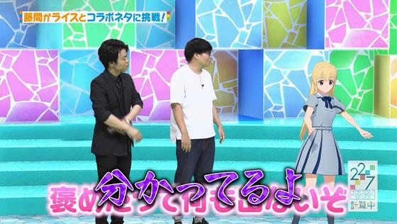 22/7 計算中 第68回 | 藤間桜×ライス