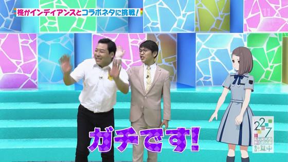 22/7 計算中 第68回 | 柊つぼみ×インディアンス