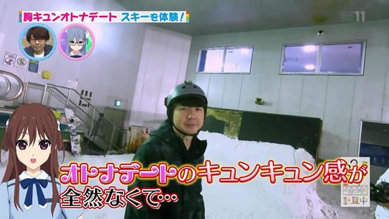 22/7 計算中 第71回 | 立川絢香生誕祭 オトナデート 室内スキー場
