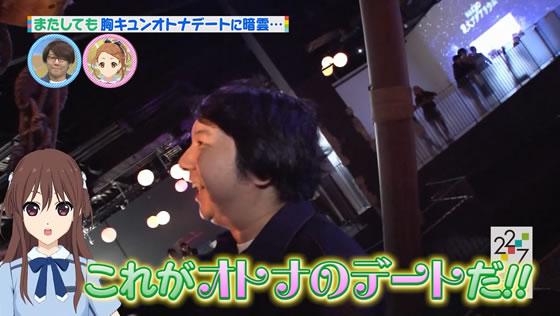 22/7 計算中 第71回 | 立川絢香生誕祭 オトナデート 水族館