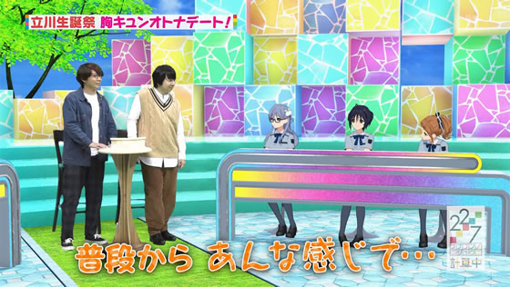 22/7 計算中 第71回 | スタジオトークPART1