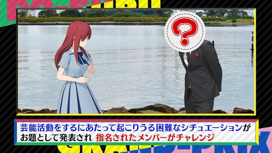 22/7 計算中 第73回 | 芸能界こんな時どーするグランプリ!