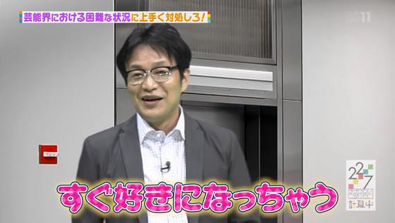 22/7 計算中 第74回 | 4thシチュエーション | 藤間桜