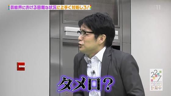 22/7 計算中 第74回 | 4thシチュエーション | 戸田ジュン