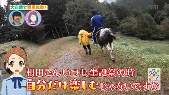 22/7 計算中 第75回 | 河野都生誕祭 ふじさん牧場