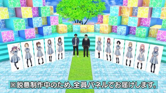 「22/7 計算中」シーズン2 特報映像