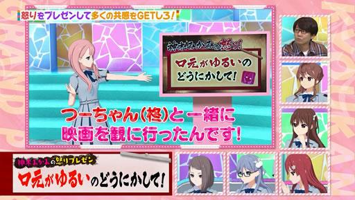 22/7 神木みかみ→柊つぼみ 呼称