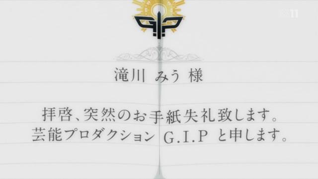 TVアニメ『22/7』 本編   手紙