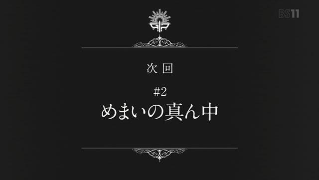 TVアニメ『22/7』 次回予告