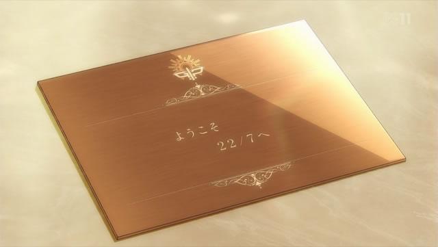 TVアニメ『22/7』 『壁』が吐きだした指令(プレート)