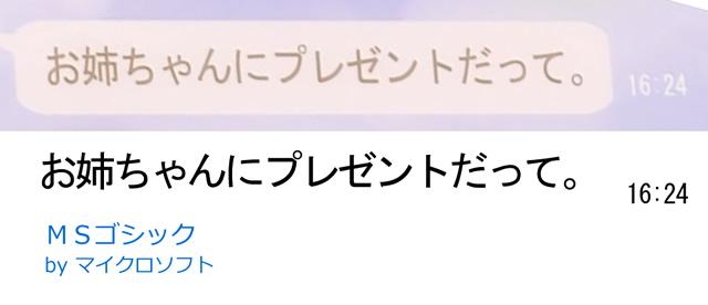 TVアニメ『22/7』 本編   スマートフォンのフォント
