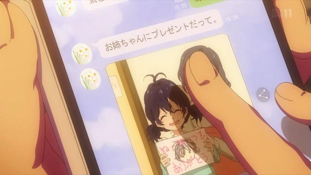 TVアニメ『22/7』 本編   スマートフォン