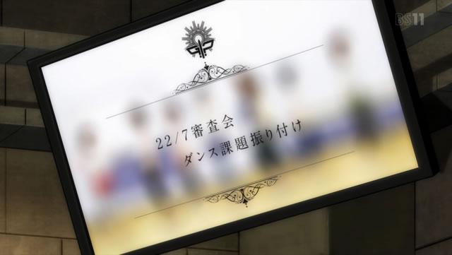 TVアニメ『22/7』第2話 | Aパート
